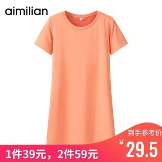 艾米恋 连衣裙T恤短裙宽松运动显瘦优衣库同款
