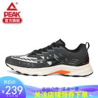 匹克轻弹pro科技智能跑鞋夏季透气轻弹运动鞋情侣跑步鞋 黑色 42