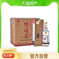 鸭溪窖白酒54度500ml*6瓶浓香型酒类酒水整箱