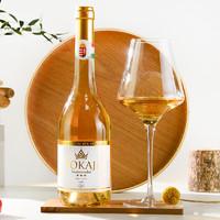 PAULCAKI 保罗酒庄 匈牙利国酒托卡伊Tokaji 贵腐甜白葡萄酒 思慕客萨摩罗德尼贵腐