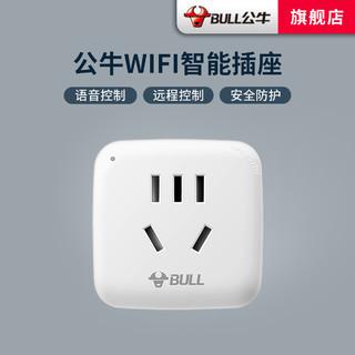 BULL 公牛 WiFi智能插座转换器远程控制定时断网记忆插排插座接线板插线板