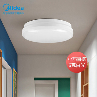 Midea 美的 LED吸顶灯 6瓦