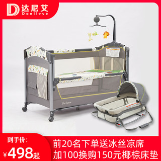 danilove 婴儿床