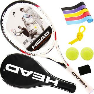 HEAD 海德 网球拍 小德Attitude Pro全碳素网拍赠手胶避震器网球2个碳纤维已穿线白黑