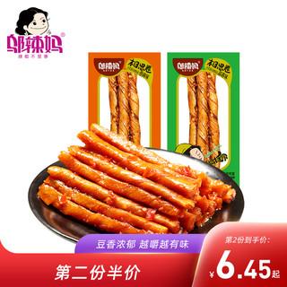邬辣妈 相思卷麻辣辣条豆干素食豆腐干麻辣小包装儿时休闲零食批发