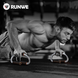 RUNWE 朗威 俯卧撑支架辅助器 男家用多功能健身器材神器手臂胸肌训练板