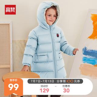 GOLDFARM 高梵 童装2020新款时尚小童中长款儿童羽绒服男童女童鸭绒正品反季