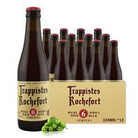 罗斯福(Rochefort)比利时原装进口 罗斯福6号精酿啤酒 瓶装330ml*12支