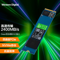 西部数据(Western Digital)480GB SSD固态硬盘 M.2接口(NVMe协议) WD Green SN350 四通道PCIe 高速