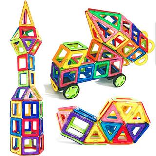 Dream start 梦启点 儿童彩窗磁力片积木轨道玩具  纯85片磁力片(升级强磁+3C认证+光滑无毛刺)