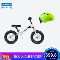 迪卡侬儿童平衡车无脚踏2-3岁宝宝滑步车小童滑行自行车KC RRD 900+头盔套装-银色+S 单速