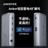 Anker 雷电4Type-C扩展坞 通用苹果MacBook华为 USB-C转HDMI线转换器85W