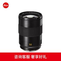 徕卡(Leica)SL镜头APO-Summicron-SL 50mm f/2 ASPH. 黑色 11185