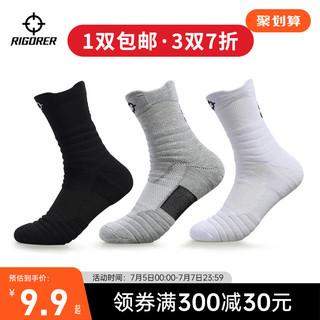 RIGORER 准者 篮球袜子中筒高帮运动专业跑步球员版实战毛巾底加厚精英袜男