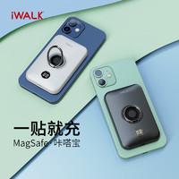 iWALK咔嗒宝无线磁吸充电宝快充轻薄适用Magsafe苹果12专用iPhone12promax背夹一体mini超薄小巧便携迷你高端 白