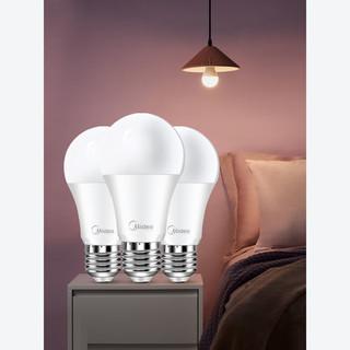 美的led灯泡节能超亮省电e27螺口家用节能灯客厅卧室吊灯小电灯泡