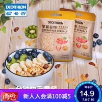 迪卡侬水果麦片登山即食早餐代餐儿童学生运动营养膳食纤维FOR2 原味(拍下一件发两包)