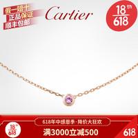 618】【品质保证】Cartier卡地亚Saphirs Légers系列项链 玫瑰金宝石 玫瑰金
