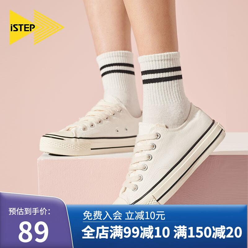 istep2021低帮帆布鞋春季新品开口笑女学生百搭韩版小白鞋板鞋潮 HYGW21102 白色 37