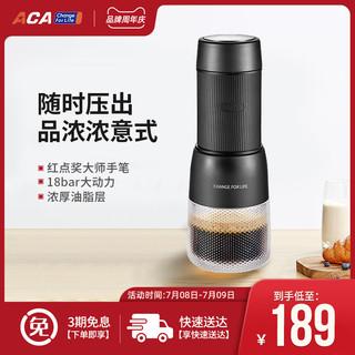 ACA 北美电器 aca胶囊咖啡机家用小型手压宿舍迷你意式奶泡现磨便携办公室MC01
