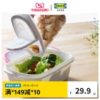IKEA宜家IKEA365+附盖干燥食品储存罐1,3l透明/白色