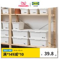 IKEA宜家SOCKERBIT索克比盒白色淡蓝色家用收纳盒置物筐小盒子