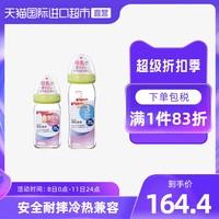 日本本土版 贝亲新生儿婴幼儿宽口径防胀气玻璃奶瓶套装160+240ml