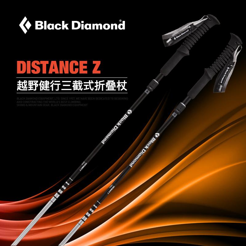 blackdiamond黑钻BD运动户外越野健行徒步登山折叠手杖112208一对