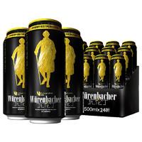 德国原装进口啤酒瓦伦丁黑啤精酿黑啤酒500ml*24听/罐装整箱