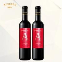 澳赛诗(AUSCESS)红A系列石灰石海岸西拉子赤霞珠 红葡萄酒 双支装
