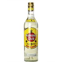 古巴原装进口洋酒Havana Club 哈瓦那俱乐部朗姆酒 烘焙 鸡尾酒调酒 哈瓦那3年