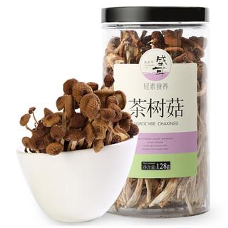 盛耳 茶树菇128g/罐深山茶薪菇干货不开伞福建土特产山货菌菇菌类