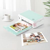汉印 HPRT CP4000L 家用照片打印机 便携式迷你相片冲印热升华打印手机无线打印机 薄荷绿 标配(不含色带、照片纸)