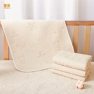 童葵(tongkui)婴儿隔尿垫可洗防水床单婴儿尿垫透气大号姨妈垫 天然彩棉小熊70*100cm