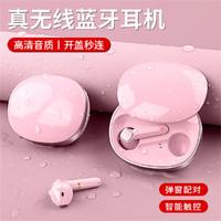 X-it 爱胜 蓝牙耳机无线适用于华为苹果小米三星滑盖式降噪运动游戏电竞
