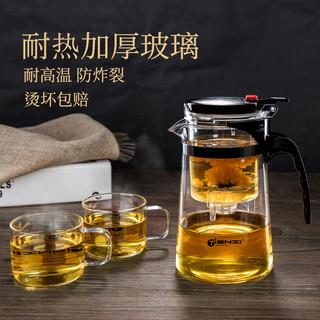 TiaNXI 天喜 飘逸杯泡茶壶沏茶杯办公室玻璃茶具耐高温冲茶器家用过滤茶壶