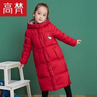 高梵儿童女童羽绒服长款过膝洋气加厚2021新款冬女孩外套反季清仓