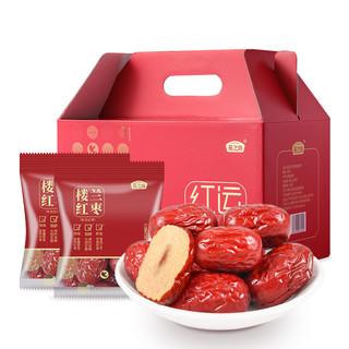 燕之坊 红运当头礼盒 红枣礼盒800g 楼兰红枣 即食零食