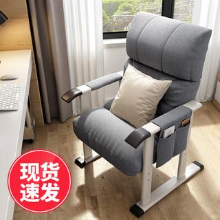 午憩宝 电脑椅沙发椅子家用懒人可躺书房办公书桌靠背宿舍游戏电竞座椅凳