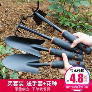 种花工具家用挖土铲子园艺松土小铁锹儿童赶海铁铲种菜栽花铲套装