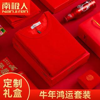 Nan ji ren 南极人 本命年套装大红色纯棉秋衣秋裤男士加绒保暖内衣女牛年礼盒