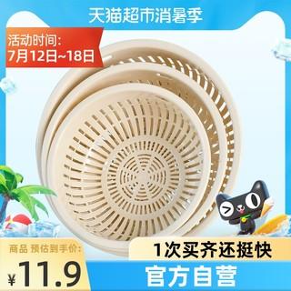 清清美 家用厨房塑料沥水篮洗菜盆洗菜篮北欧创意洗水果篮子3个装