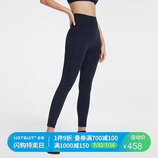 HOTSUIT 后秀 塑形系列 运动裤女 2021春季新款休闲健身瑜伽裤提臀紧身裤运动九分裤女 矿物黑 M