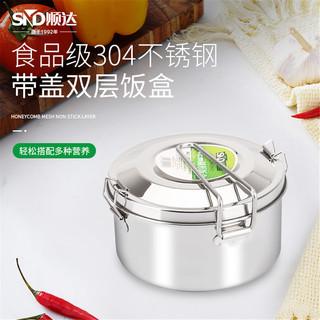 SND 顺达 304不锈钢饭盒2层圆型学生便当可爱带盖双层餐盒带勺