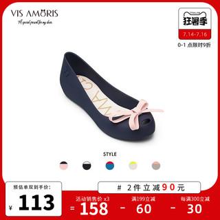 Vis Amoris 允莫苏 英国Visamoris允莫苏2021春夏爆款磨砂深蓝多色小蝴蝶果冻凉女鞋