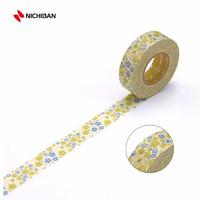 日本(NICHIBAN)和纸胶带 花卉系列 花与蜜蜂 DIY装饰手帐贴纸胶带装饰 PJMT-15S026