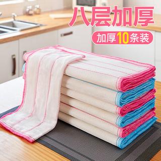 Nan ji ren 南极人 加厚洗碗布家用不粘油不掉毛抹布厨房去油吸水纯棉纱家务清洁巾