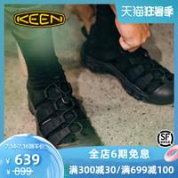 KEEN NEWPORT 男女款春夏户外凉鞋防滑耐磨透气溯溪鞋