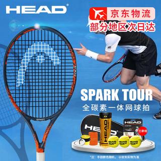HEAD 海德 网球拍全碳素一体网拍超轻初学进阶专业训练比赛球拍 270g Spark 深灰/橙