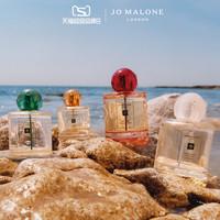 【超级品牌日】祖玛珑2021花开限定系列香水 全新上市 3期免息 黄色木槿